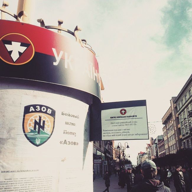 Азов Україна кун Франківськ Stanislawow