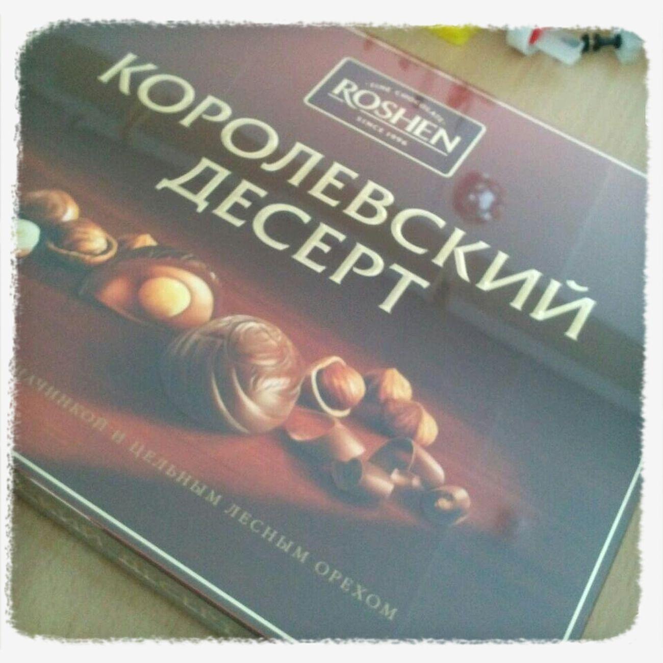 Внезапно принесли коробку конфет! Не знаю за что даже… что я пропустил?