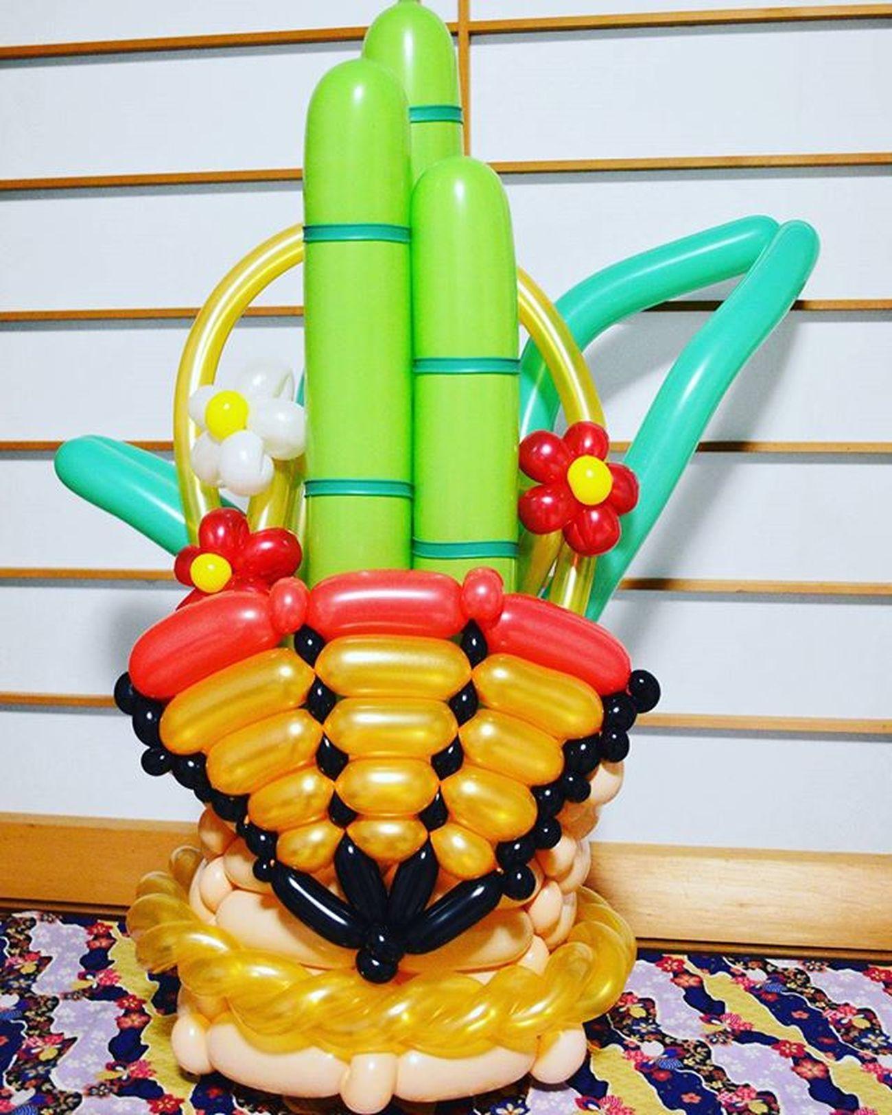 バルーン バルーンアート 風船 Balloon Balloonart 扇子 扇 門松 花 竹 正月 お正月 和 日本 和風 Japan JapaneseStyle Bamboo Wishyouagoodyear NewYear 2016 Happy Showcase: January Pine Decoration