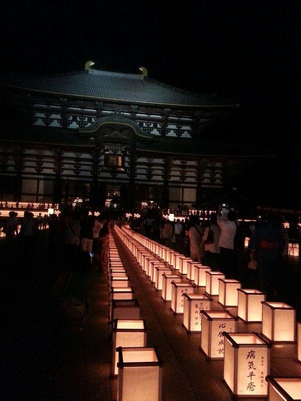 Toudaiji 供養の燈籠のある東大寺大仏殿にも寄ってみた