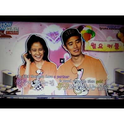 월요커풀 is just awesome! Mondaycouple Runningman 159 KangGary songjihyo mongji