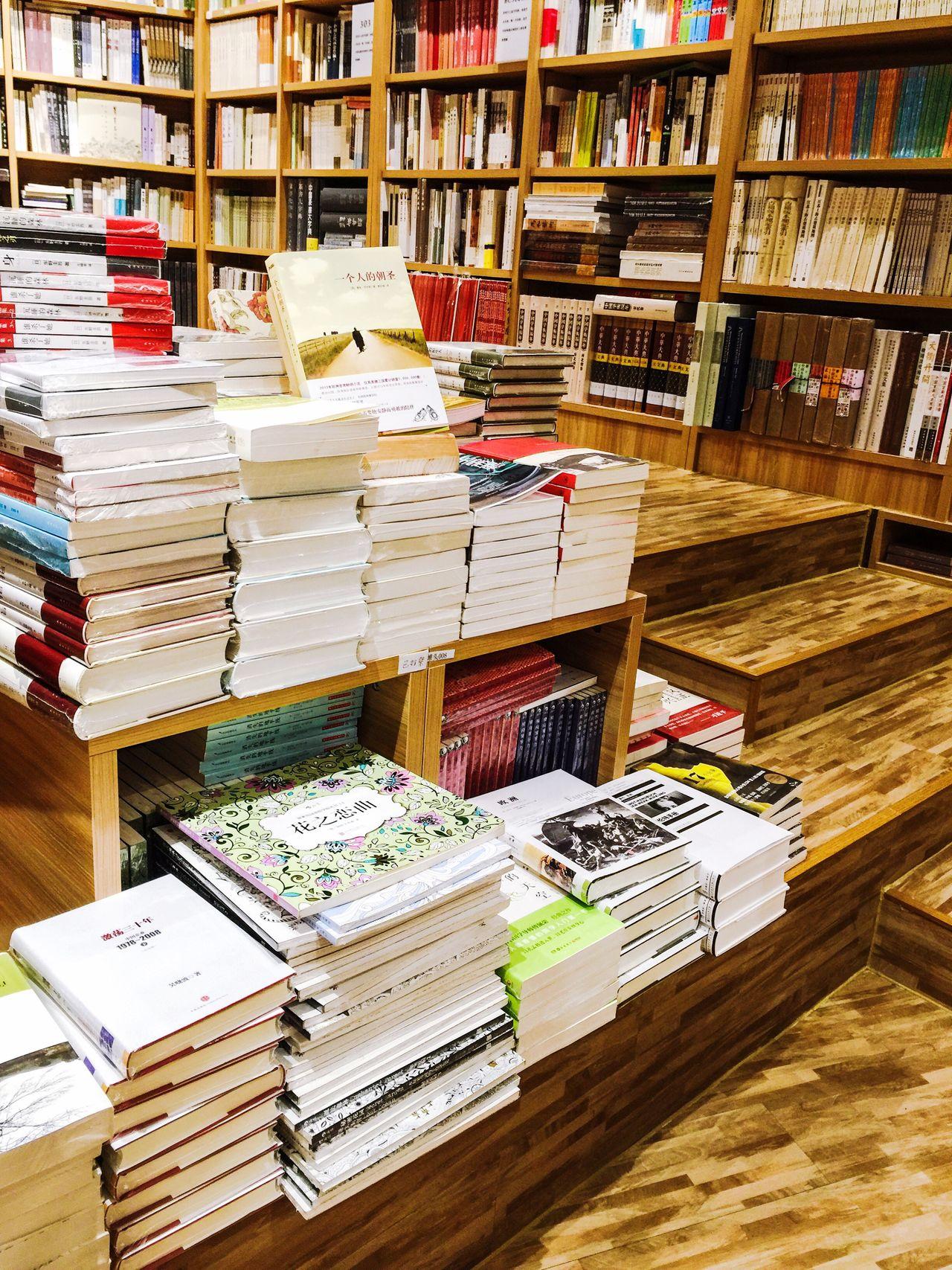 Zhuhai China Books Book Bookstore Bookshelf Shop Many Book Store Store Shelf Book Shelves