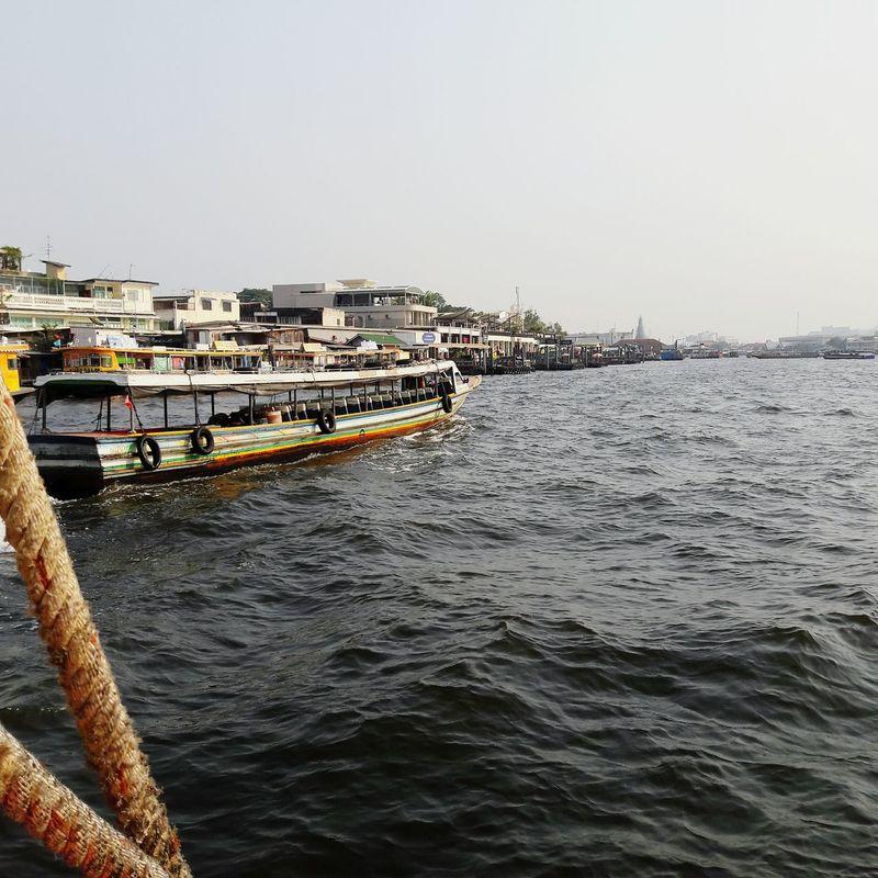 Thailand Boat Maharaj Station