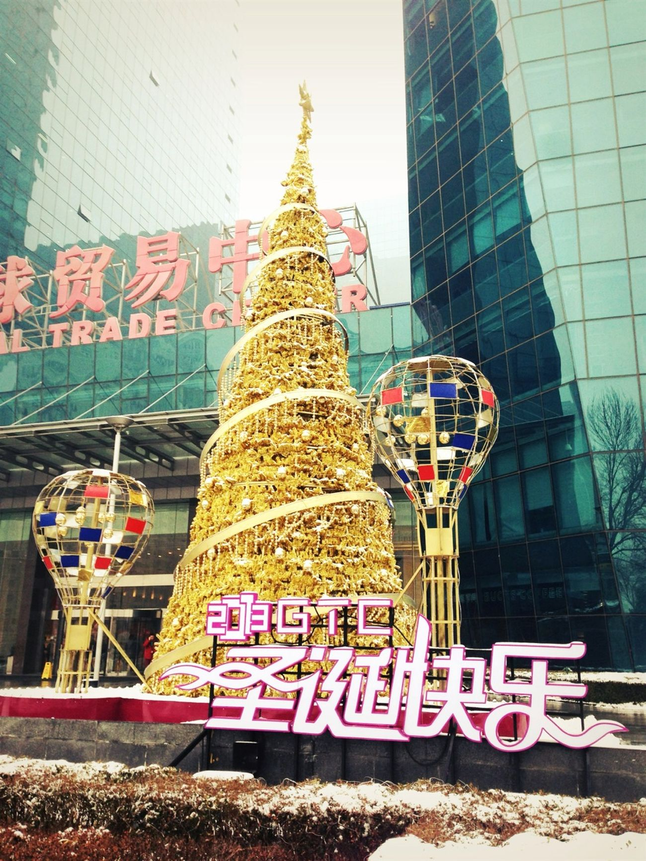 圣诞快乐➡Happy Christmas In Chinese
