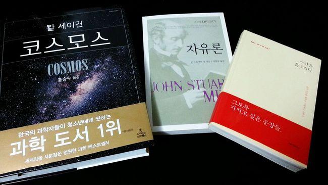 lets go :)JohnStuartMill ON LIBERTY & CARLEDWARDSAGAN Cosmos Books Poetry 순간을 읊조리다