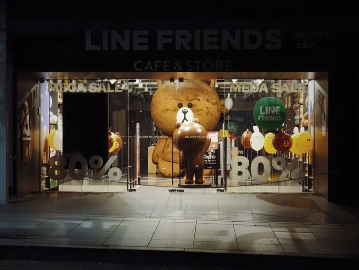 Garosugil Line Friends Store Angry Bear 80% Mega Sale Nightlife