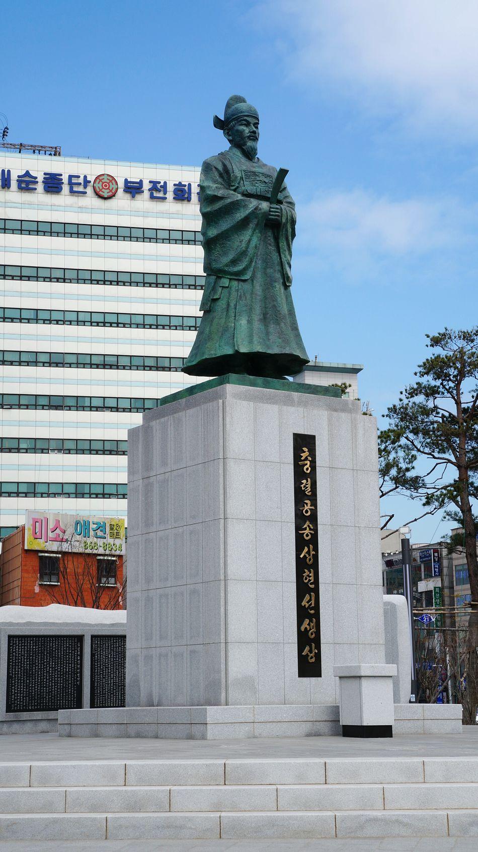 송상현 Bronze Statue