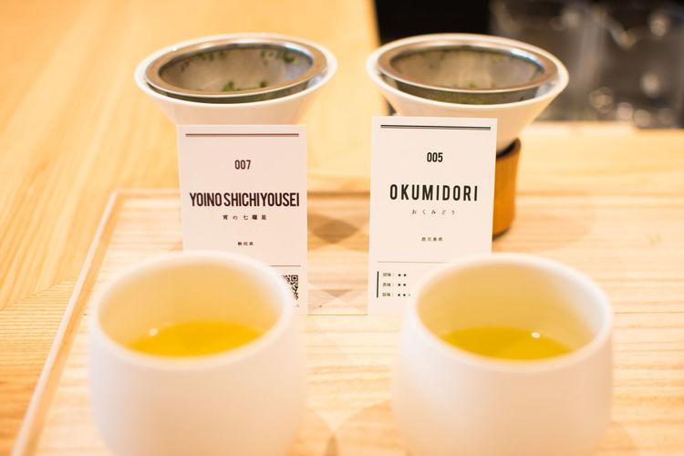 Cafe Counter Drip Driptea Japanesetea Sangenjaya Tea Teahouse Traditional