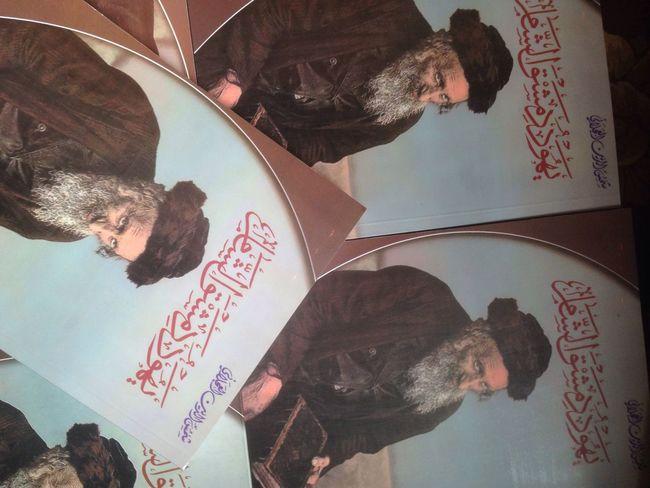 الطبعه الثالثة من كتاب يهود دمشق الشام