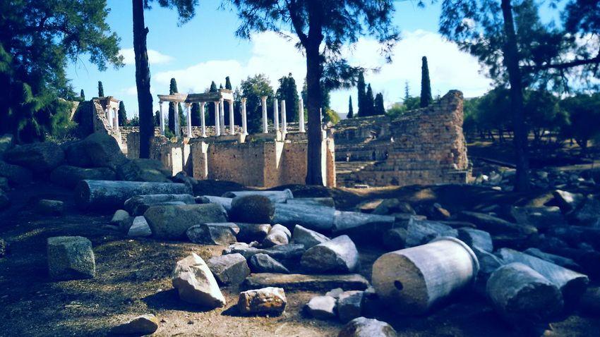 Merida. Romane  Trees And Sky