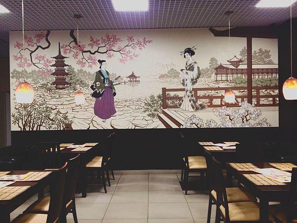 Japan Culture Picture Caffè