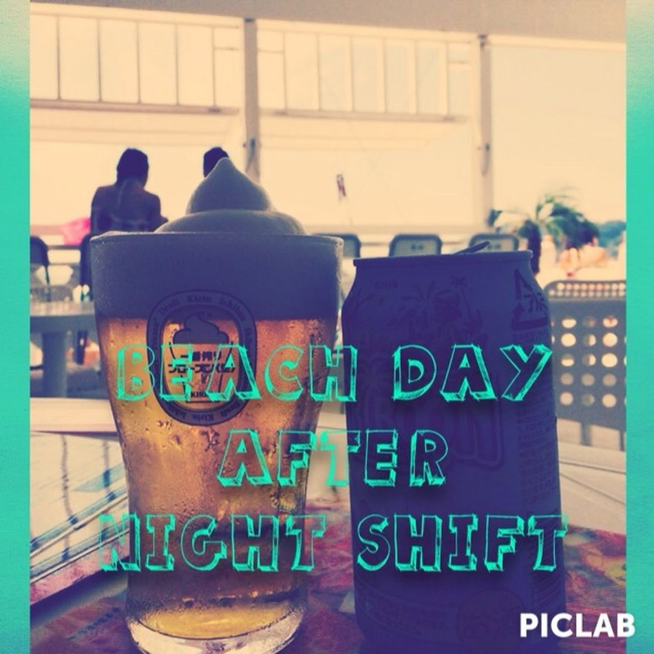 Beach Summer Drinking