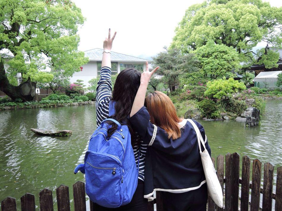 Travel Japan Fukuoka Nikon P340