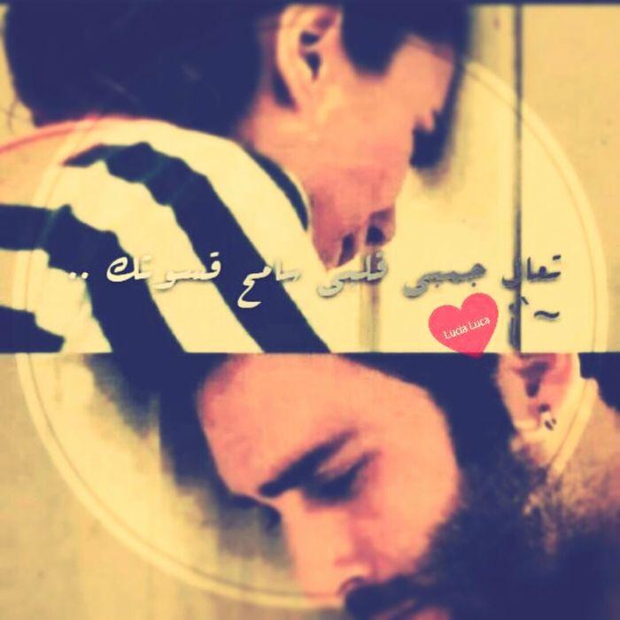 Photo Design :( Benghazi