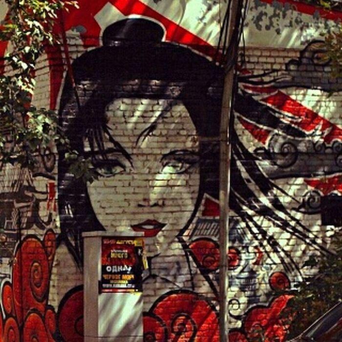 ГраффитиМосквы Граффити Graffiti Graffitiporn Graffiti Art Eye4photography  EyeEm Best Shots EyeEm Best Edits Geysha гейша