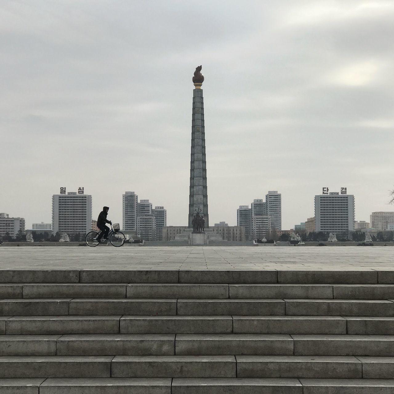 IPhone7Plus ShotOnIphone Shotoniphone7 Shotoniphone7plus DPRK North Korea Northkorea Pyongyang
