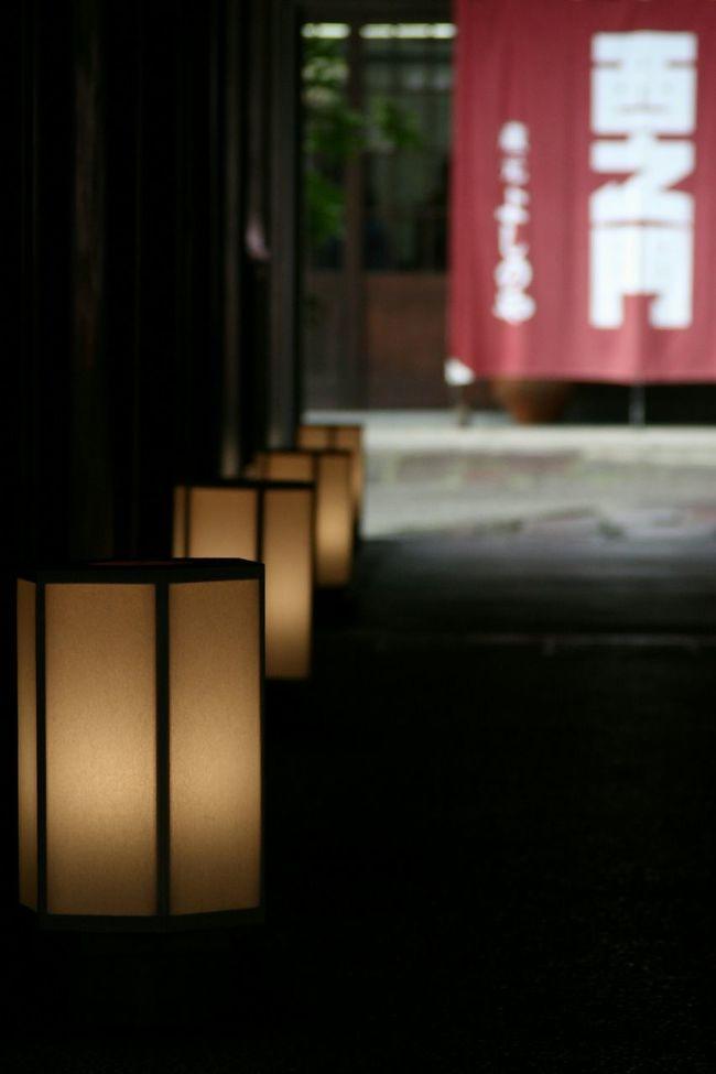 呑む気満々🍶 Taking Photos Enjoying Life Eyemphotography Mypointofview Japanese Style Streetphotography 善光寺 (zenko-ji Temple) Love_blue RYU-KI🇯🇵😃