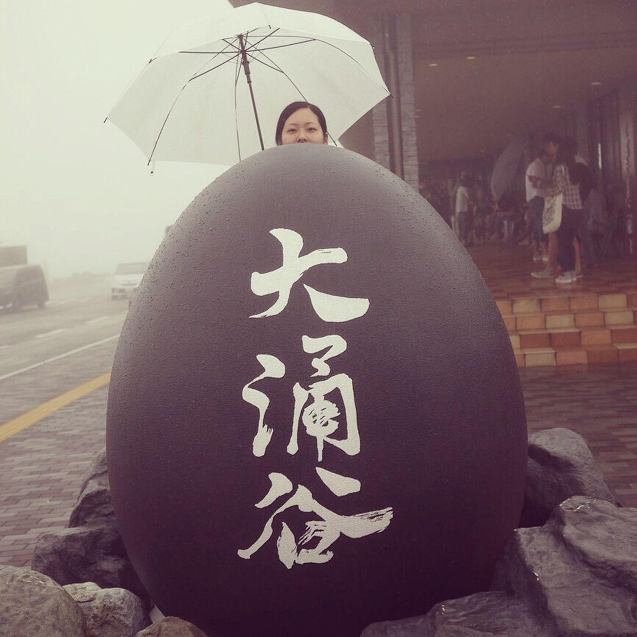 大涌谷 Hakone 黒たまご 0inly