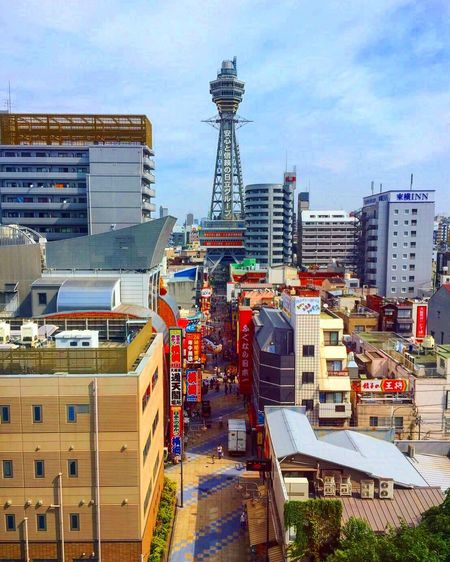 Architecture Building Exterior Built Structure Tower City Outdoors Day Sky Skyscraper Travel Destinations No People Cityscape Modern OSAKA 大阪 通天閣 A city of laughter, Osaka. There are many comedian enthusiasts in Japan.If I want to laugh, I will go to Osaka.😆🌻 The Architect - 2017 EyeEm Awards