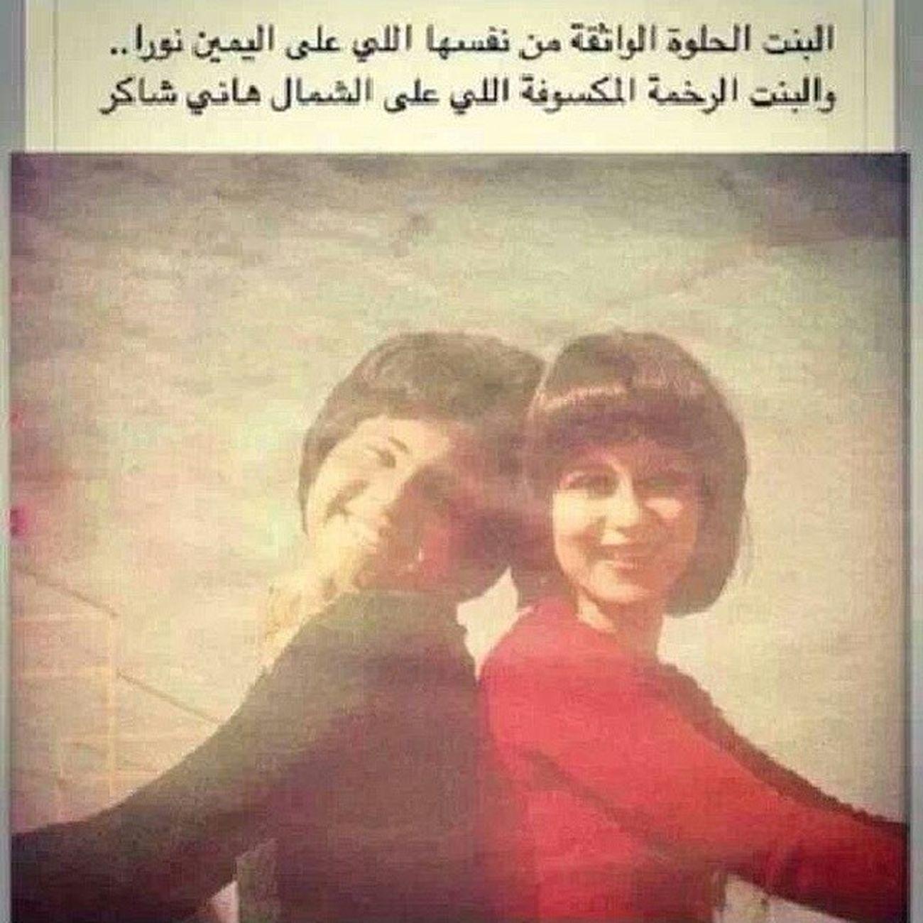 Hahahahahahaha!! Retro HanyShaker