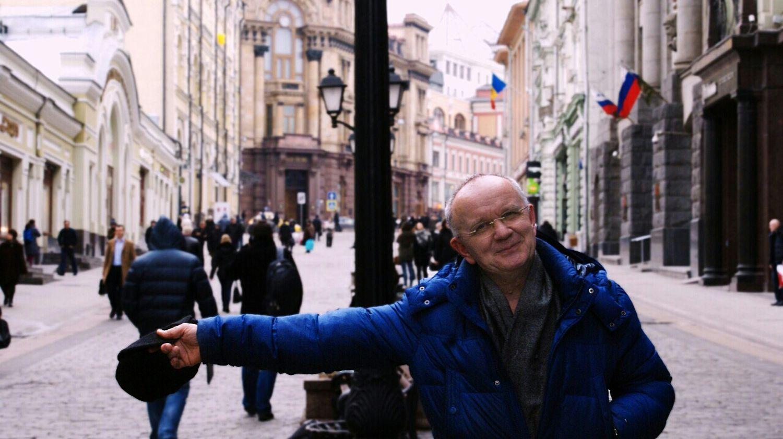 Волшебный незнакомец Hello World Enjoying Life Hi! Liza_berg Moscow, Москва EyeEm Best Shots Eye4photography  Жизнь