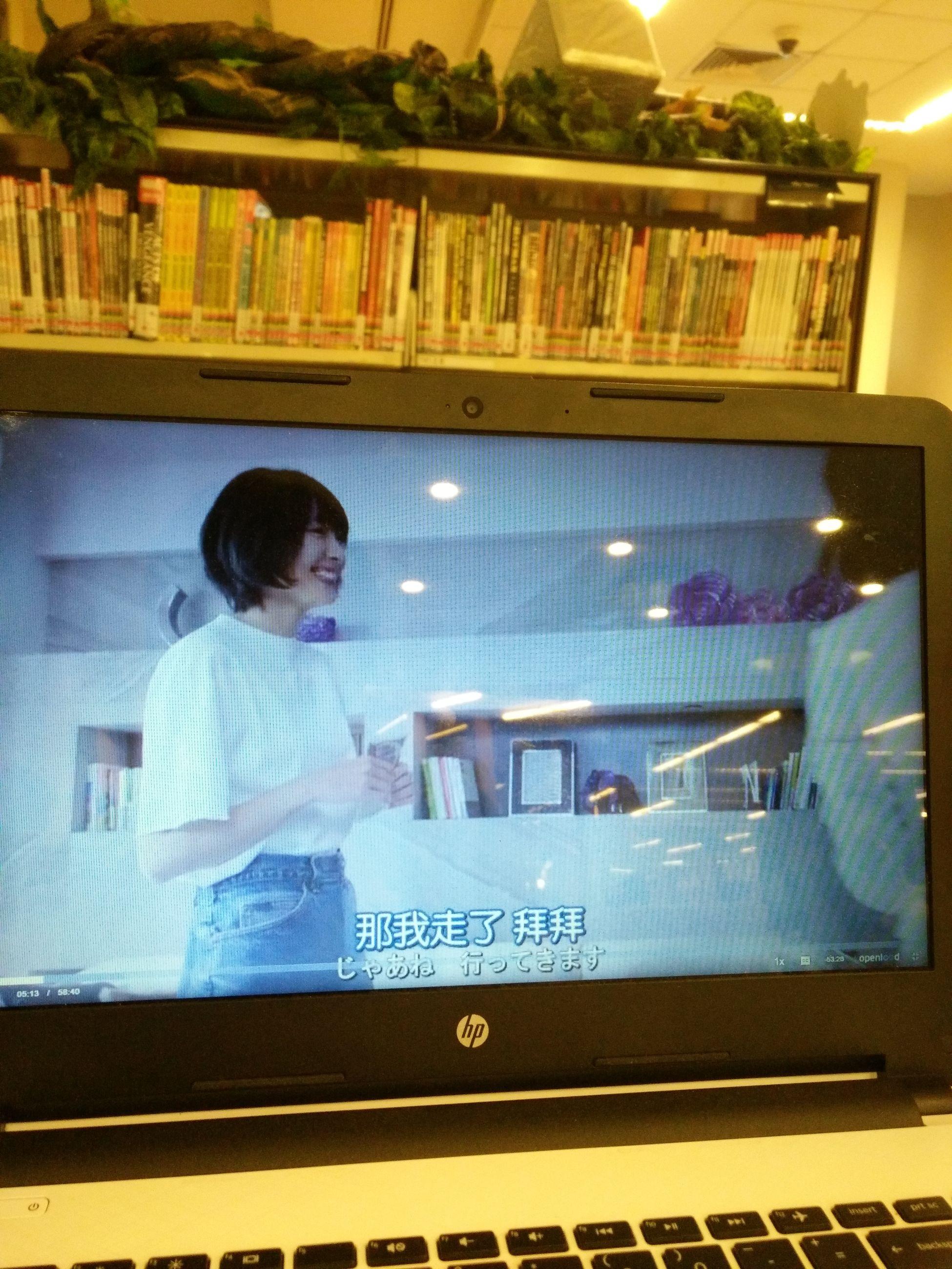 下班后来个短暂的小逃避,观看«逃避虽可耻但有用»,从中学日文,了解日本文化,领悟一些小道理。hmmm.这种逃避带给我每天起床后下班的甜点。幸福,是要自己去找的。
