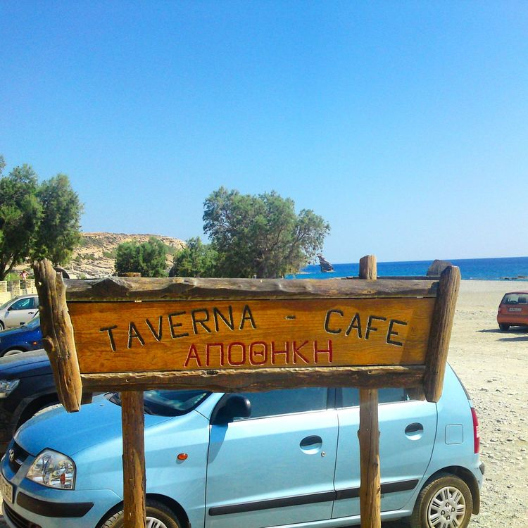 Crete Greece Triopetra