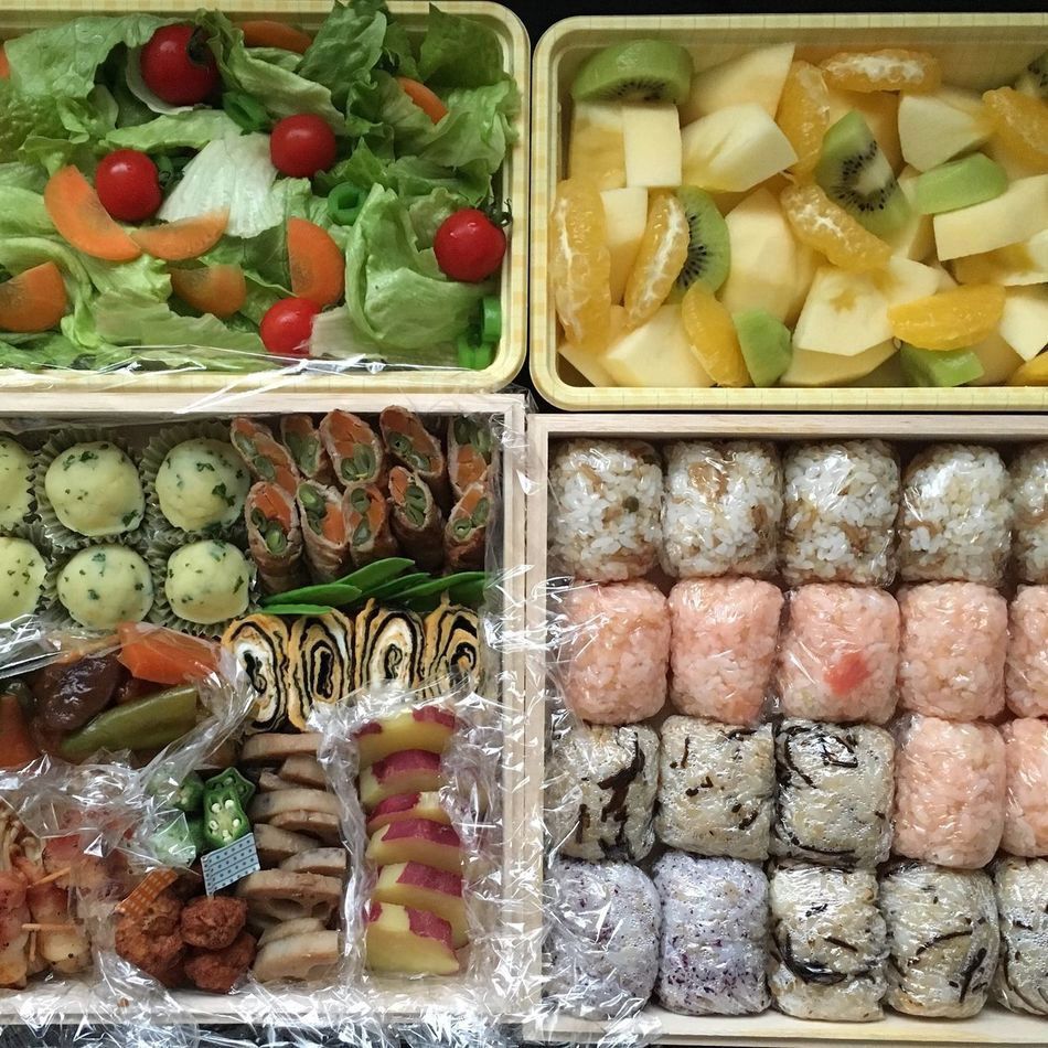 Lunch Box Lunch Obento Japanese Food Yummy Onigiri Tamagoyaki Salad Pot Ego Sweetpotato Meatballs Fruit