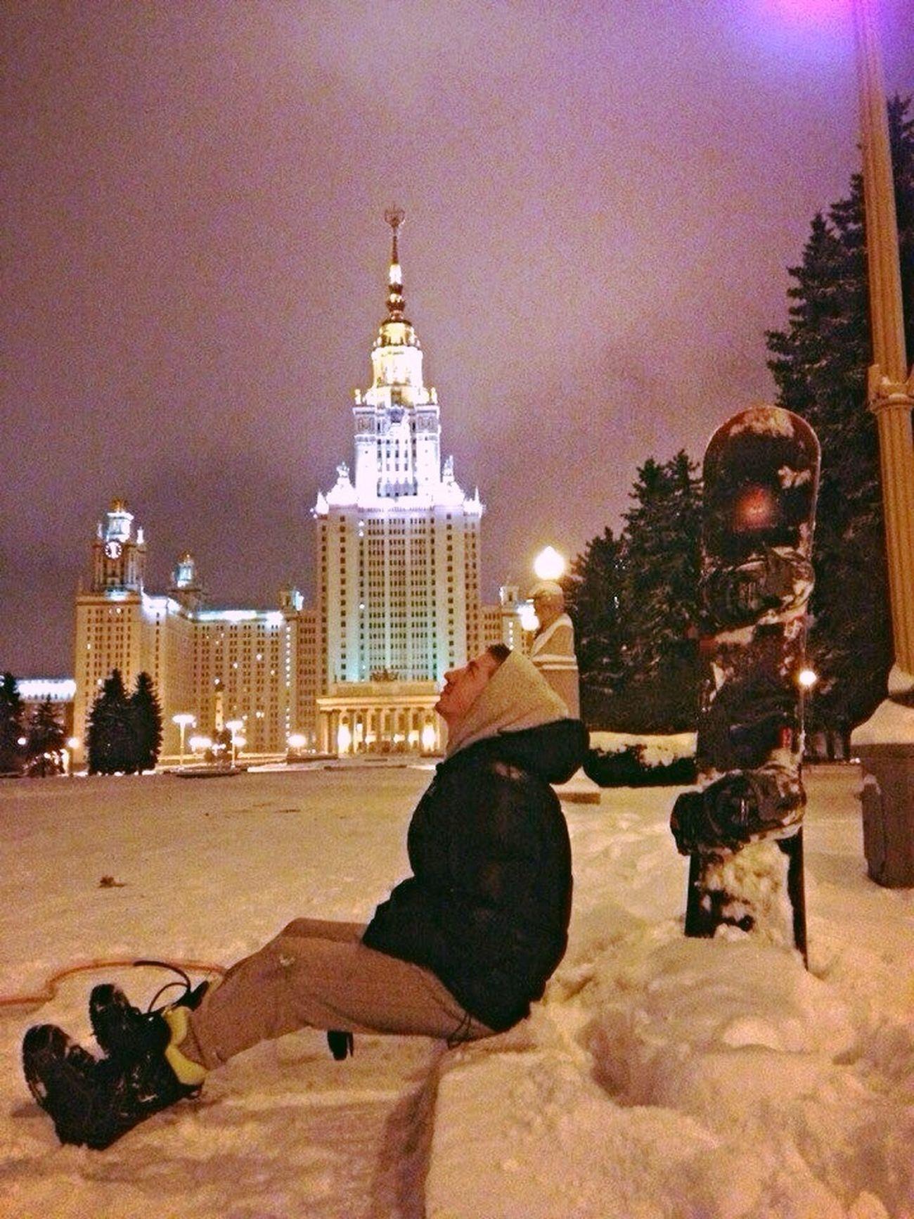 МГУ Smotra большой газон МГУ Snowboarding