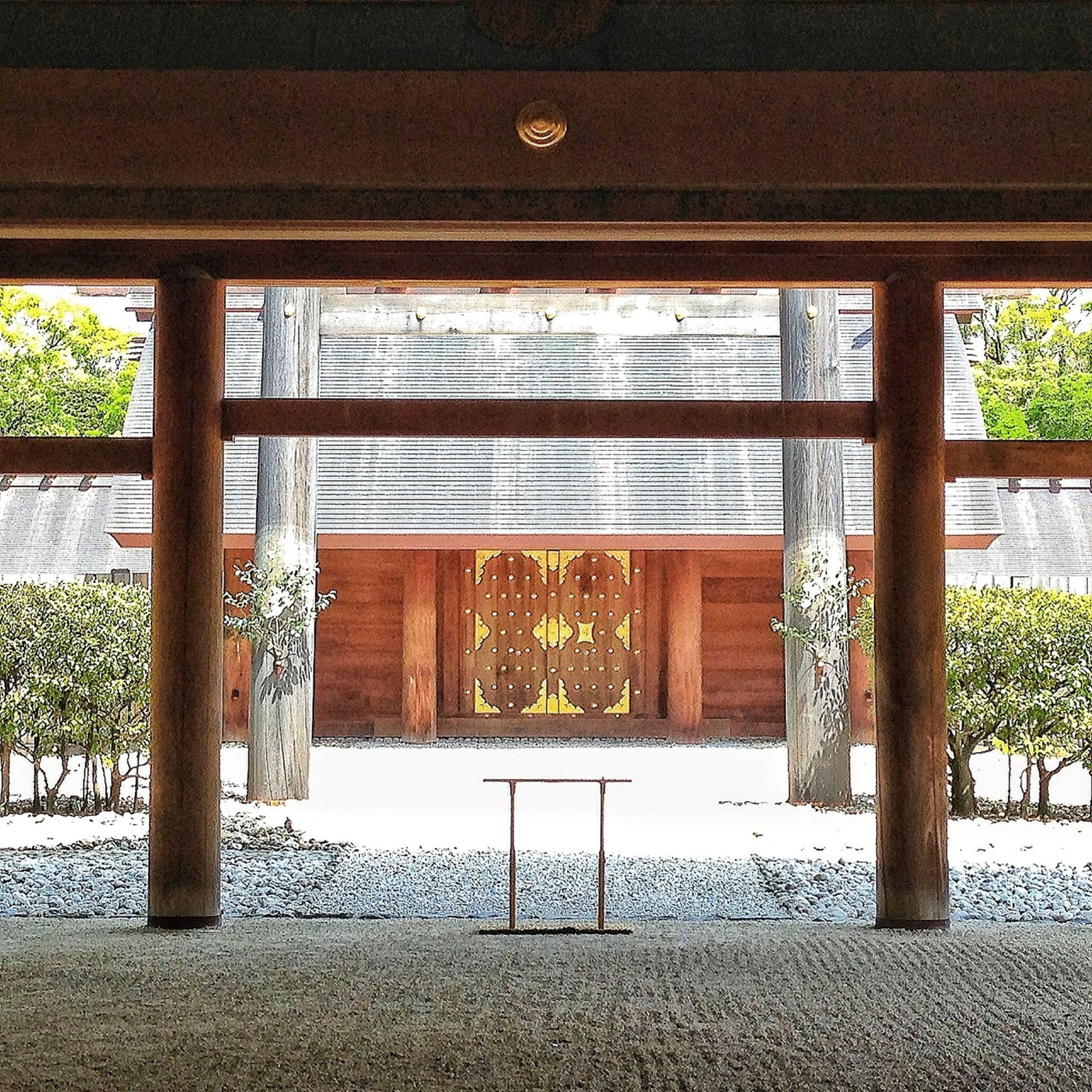 Mine Shrine