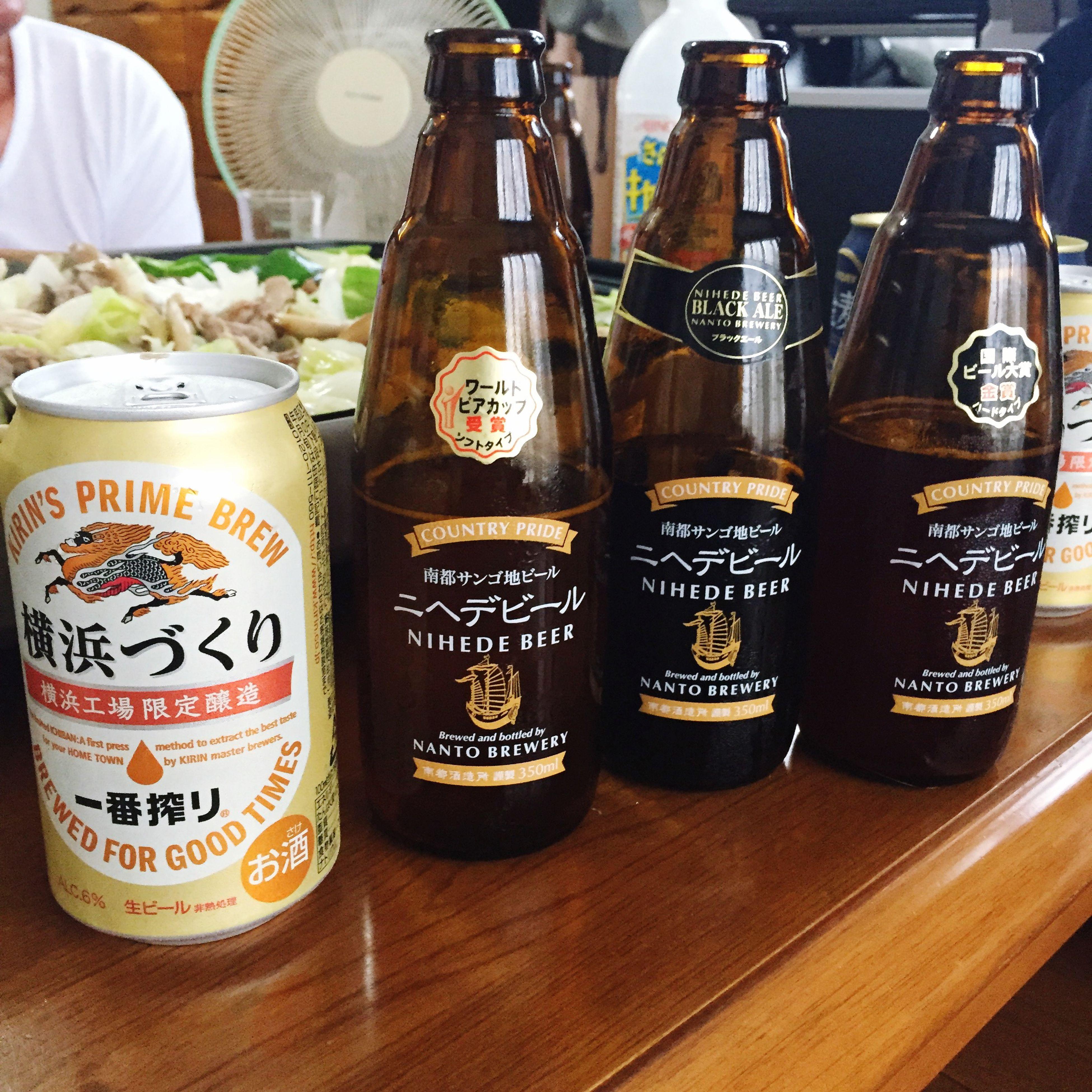 ニヒデビール 一番搾り