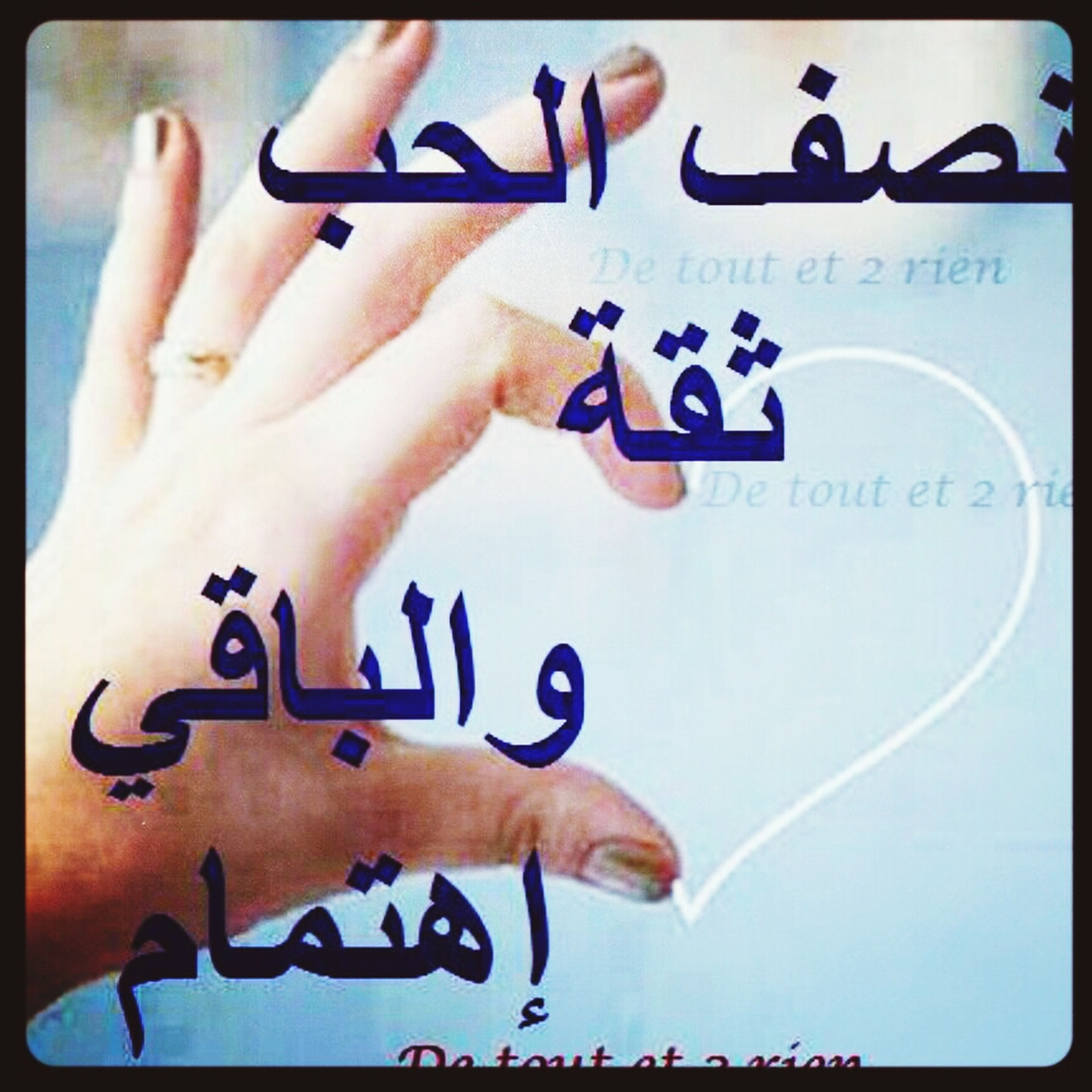 text, communication, person, western script, transfer print, creativity, auto post production filter, art and craft, art, human representation, animal representation, holding, heart shape, part of, human finger, close-up, sign