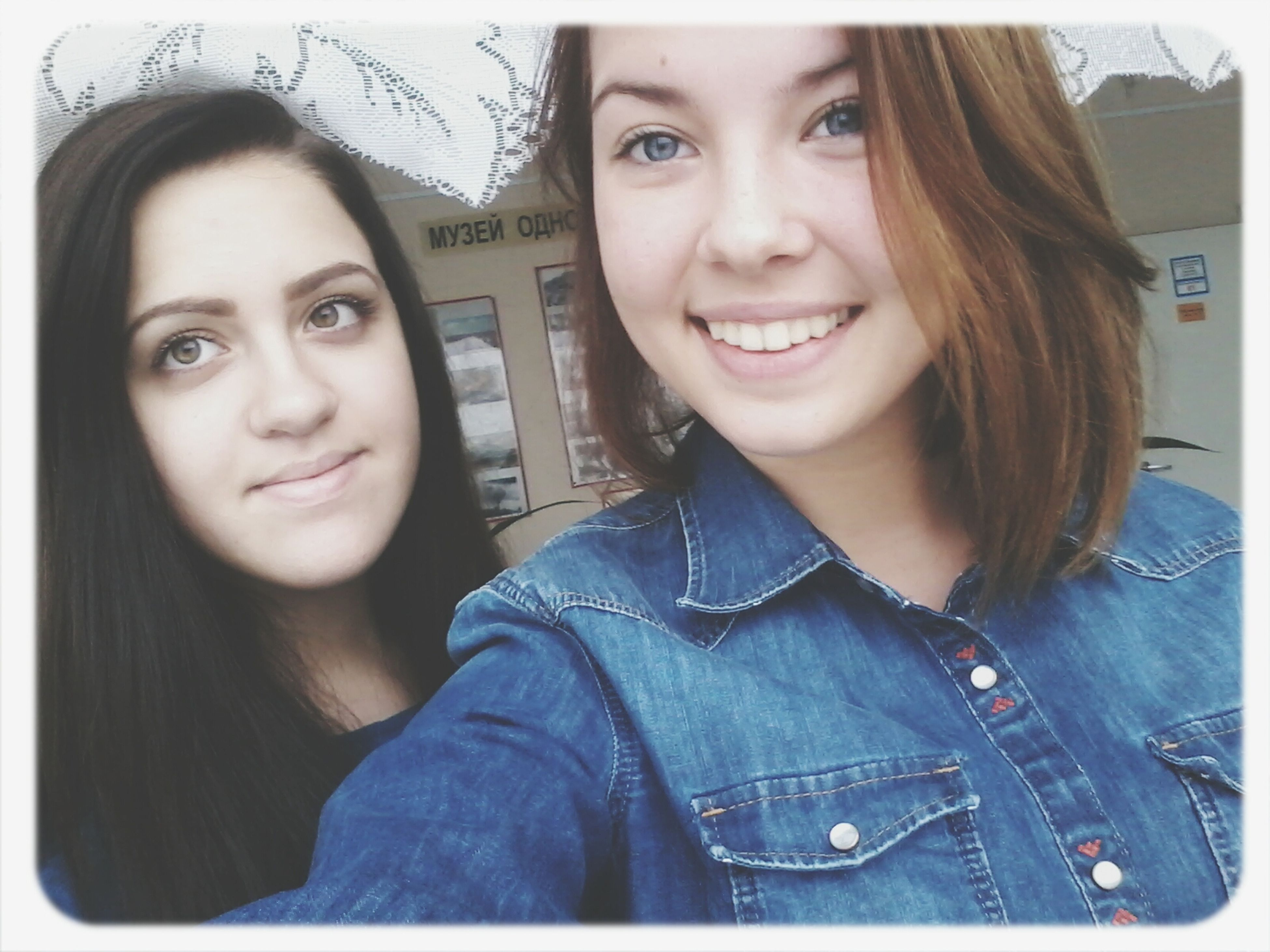 с кисой♥ Taking Photos Hanging Out Today At School Bestfriends <3