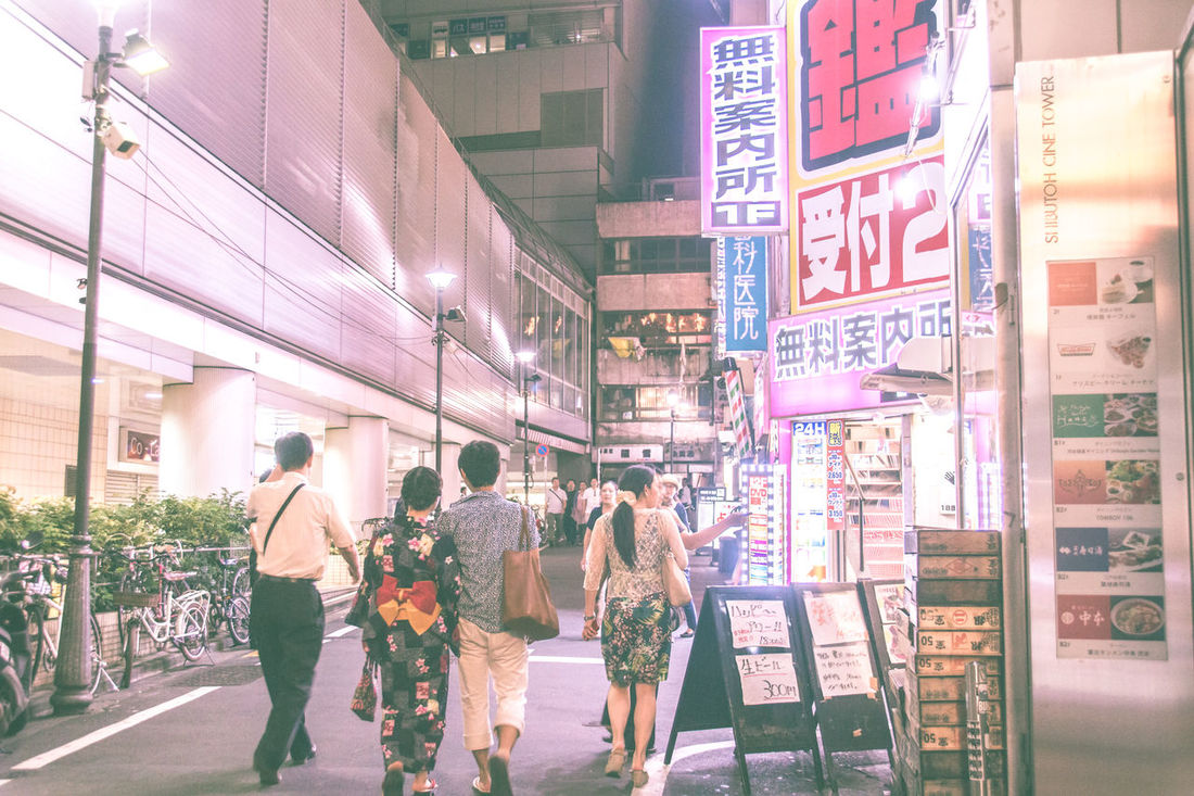Everybodystreet Light And Shadow Collected Community Silhouette Night View EyeEm Best Edits EyeEm Gallery Pastel Night Lights Urban Lifestyle Love Without Boundaries Summer Views Summer Memories 🌄 Kimono YUKATA Japanese Culture The Best From Holiday POV Night Muted Colors City Life Shibuya Alley Happy People Enjoying Life People Watching