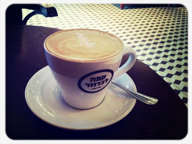 Such a beautiful cup of coffee, almost a shame to drink it...