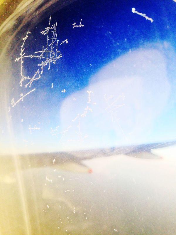 British Airways Window Last-minute Flight