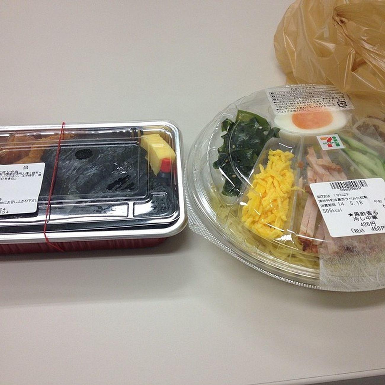 お昼にしましょう\(^o^)/