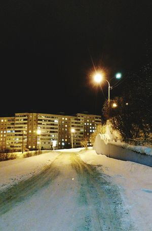 Murmansk Winter Small City Life Night Photography Night View Street Light Walking Around Block Of Flats