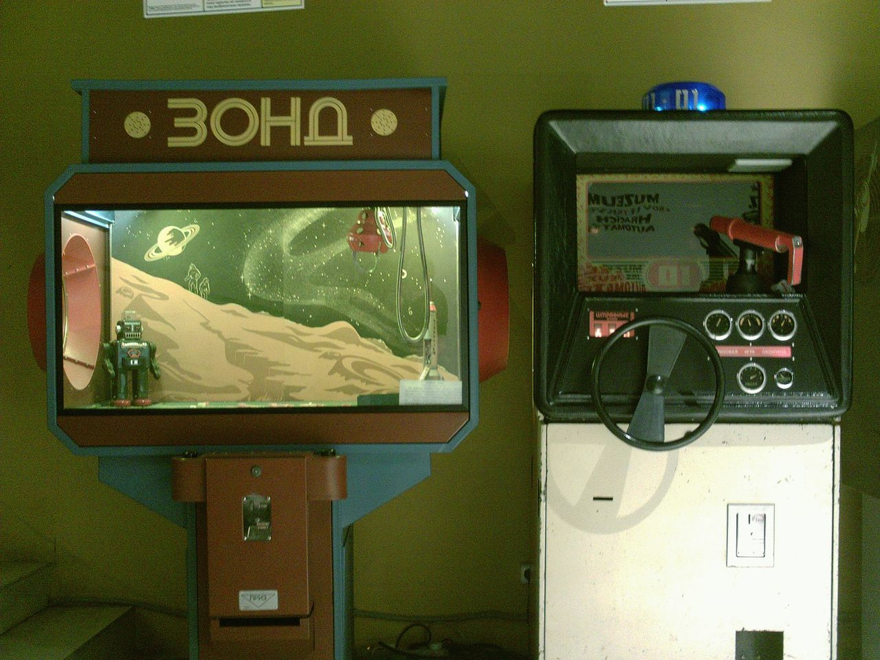 Game Arcade No People Old Arcade Arcade Games Close-up Office Pachinko Wireless Technology Communication Indoors  Telephone Booth Day