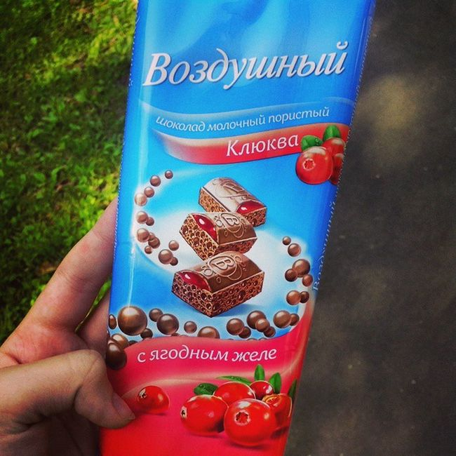 "За ""боевые"" заслуги ^_^ шоколадка доброта @vladsliva , спасибо ;)"