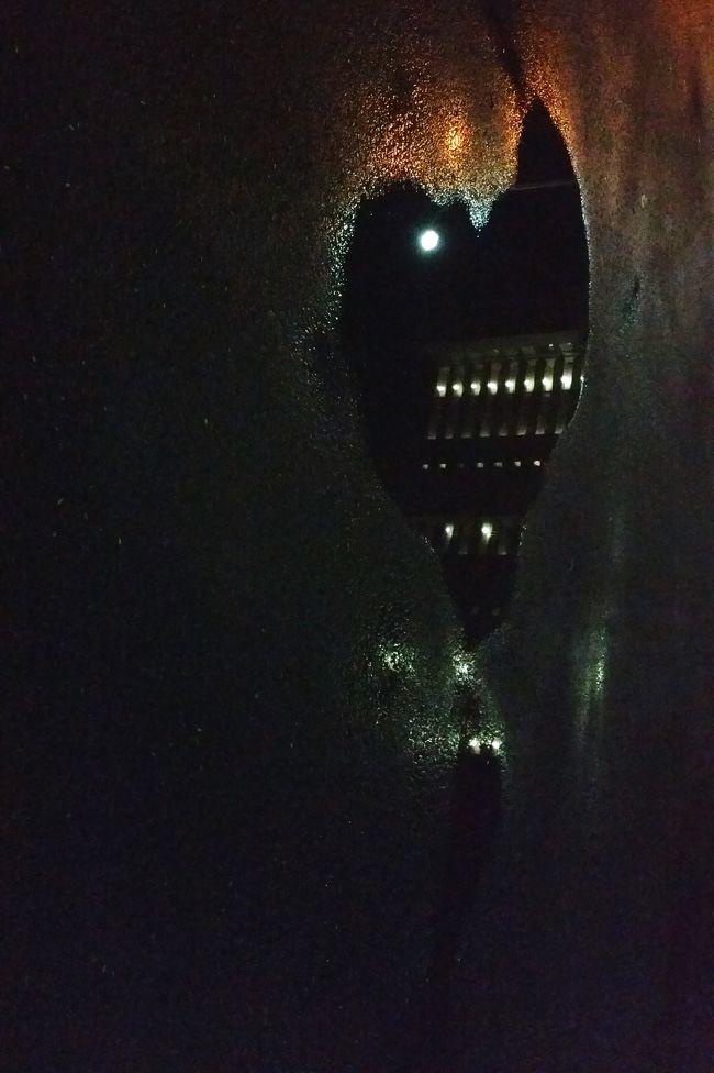 No People EyeEm Gallery EyeEm Eyeemphotography Reflection Water Reflections Water Water Heart Heart Taking Photos Photographer Kanyn Puerto Rico PuertoricoWater Reflection Photo Eyeem Photography Night Picture Night Photography Night