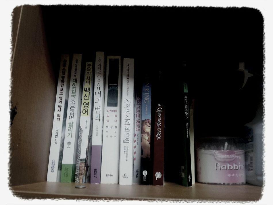 Books Book photo