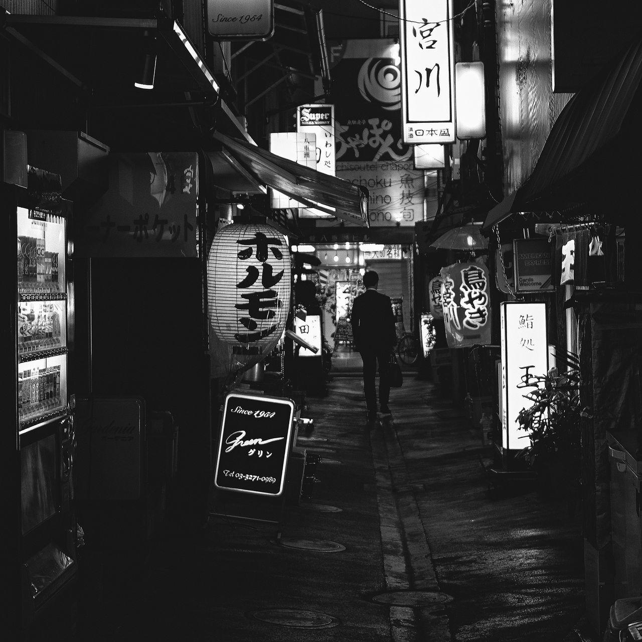 Streetphotography People Blackandwhite Tokyo Black And White Street Photography Streetphoto Japan Streetphoto_bw Streetphotography_bw B&w Street Photography Monochrome Photography The Week Of Eyeem