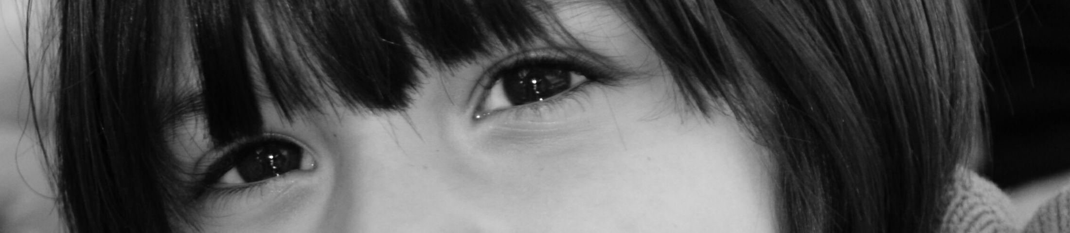 Real People People Family Blackandwhite Photography Black And White Passione_fotografica Eyes Eye4black&white  Eyes Are Soul Reflection Popolari Sguardi Intensi Sguardoprofondo Sguardo  Sguardi