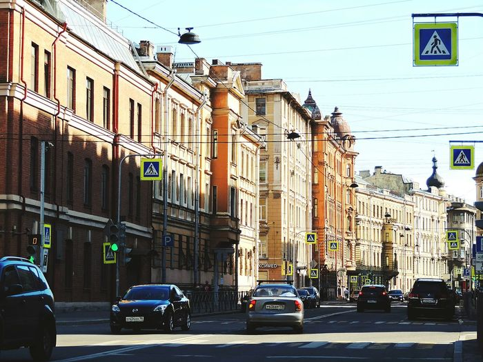 Radisheva Street Spring Sunny Day Great Old City Sankt-peterburg Streetphotography Road Cars House The Street Photographer - 2016 EyeEm Awards
