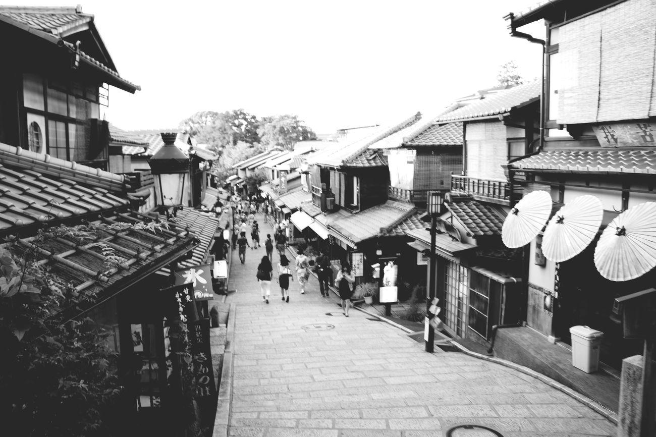 Kyoto Wabi-sabi Japan