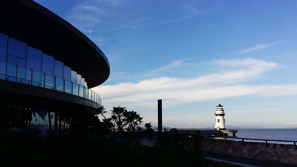 Architecture Building Exterior Sky Cloud - Sky Tower Lighthouse Tree Day Built Structure Zhuhai Lovers' Road Love Post Office Light Tower - Zhuhai, China