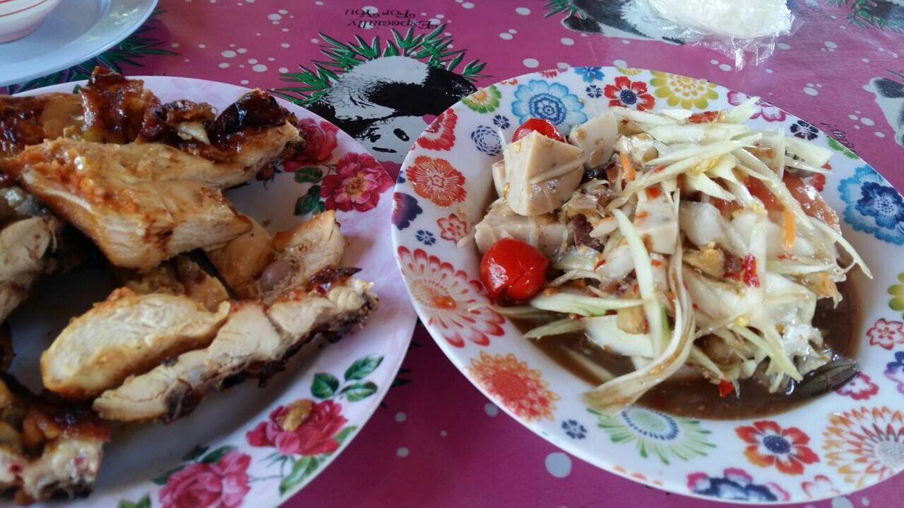 Simply thai taste.