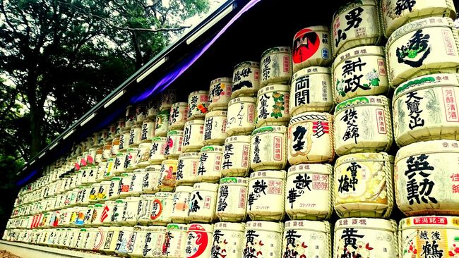 Tokyo Meiji Shrine Sake Barrels Japan Japanese Sake Drink Up Kanji Showcase March GanBei Kanpai Ultimate Japan