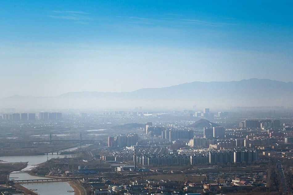 Foggy Weather Outdoor Photography China The Outer Worlds Beijing Terrible Day